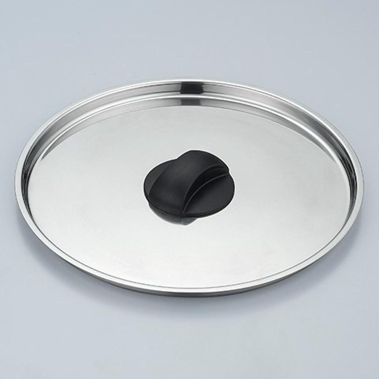 本物腹痛シンクサーモス シャトルシェフ KBF-3001/4501調理鍋フタ