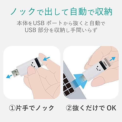エレコムUSBメモリ32GBUSB3.1&USB3.0ノック式ホワイトMF-PKU3032GWHF