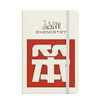 中国のばかな中国文字 化学手帳クラシックジャーナル日記A 5