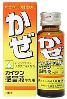 【指定第2類医薬品】カイゲン感冒液小児用 30mL ×5