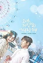 Liar & His Lover - TVN Drama Original Soundtrack