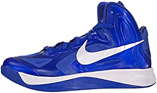 Best nike hyperfuse men Reviews