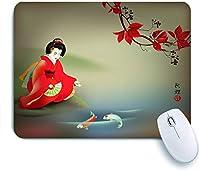 ECOMAOMI 可愛いマウスパッド 秋の日本の芸者神聖な食事鯉鯉 滑り止めゴムバッキングマウスパッドノートブックコンピュータマウスマット