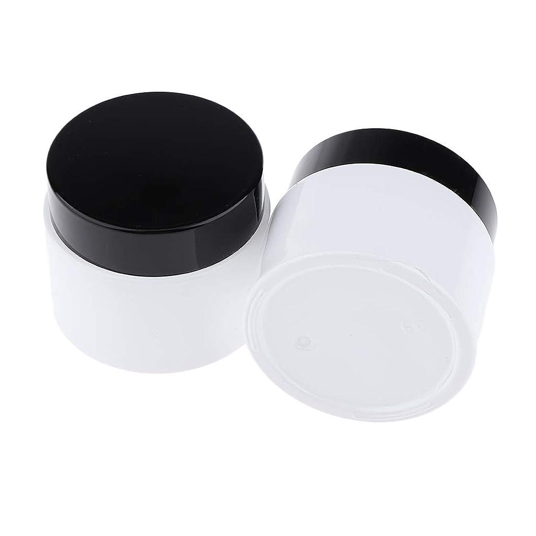 姓コイル吹きさらしDYNWAVE コスメボトル 化粧品ボトル 空 ガラス フェイスクリーム ケース 快適 詰め替え可能 2個入り 全3サイズ - 50g