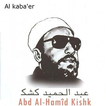Al kaba'er (Coran)