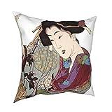 Hermosa funda de cojín con diseño de geisha japonesa, decoración diaria, funda de cojín con cremallera, funda de almohada lumbar para regalo en casa, sofá, cama, coche, 45,72 x 45,72 cm