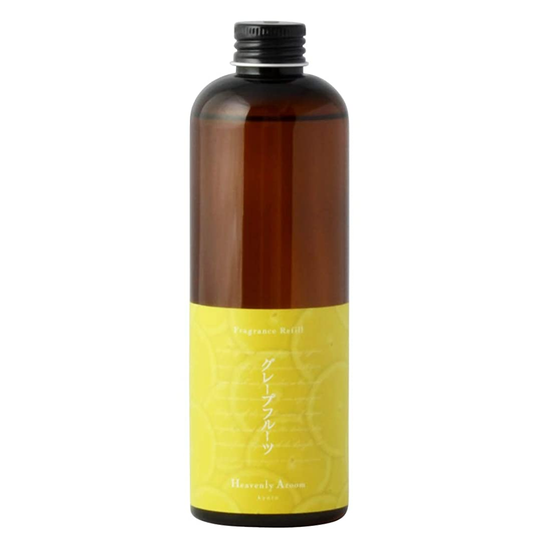 無効汚す飽和するHeavenly Aroom フレグランスリフィル グレープフルーツ 300ml