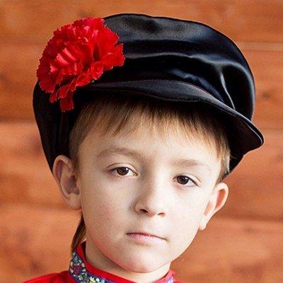 Kartuz Traditional Peaked Cap (Children) by Bestavantage