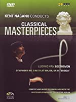 Kent Nagano Conducts Classical Masterpiece 2 [DVD] [Import]