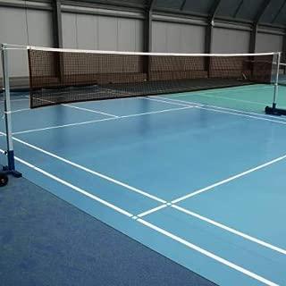 Vixen Badminton Net 2 feet x 20 feet (Kingsmen Line Seller)