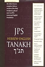 Best tanakh for sale Reviews