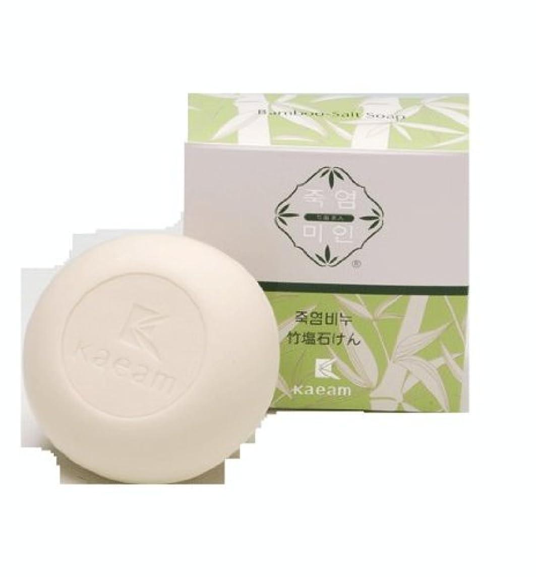 バング厚さネコ洗顔せっけん 商品 竹塩石鹸 3個入り 開岩 Kaeam Bamboo Salt Soap