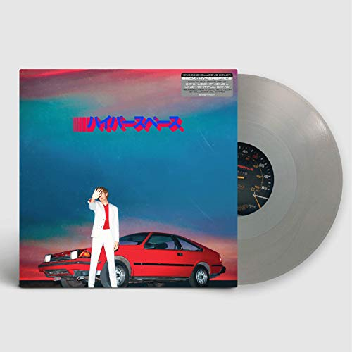 Hyperspace - Edición Limitada Color Plata (LP-Vinilo)