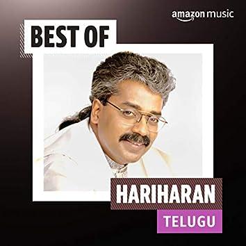 Best of Hariharan (Telugu)