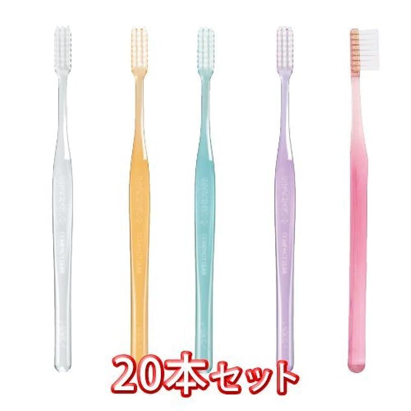 プーノ恐れる鉄プロスペック 歯ブラシ プラス コンパクトスリム 20本入 クリアー色 毛の硬さ ふつう