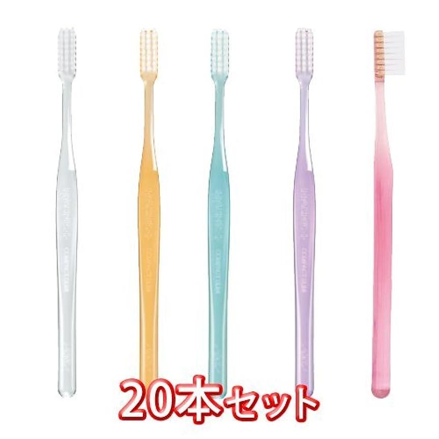 うるさい小道具再現するプロスペック 歯ブラシ プラス コンパクトスリム 20本入 クリアー色 毛の硬さ ふつう