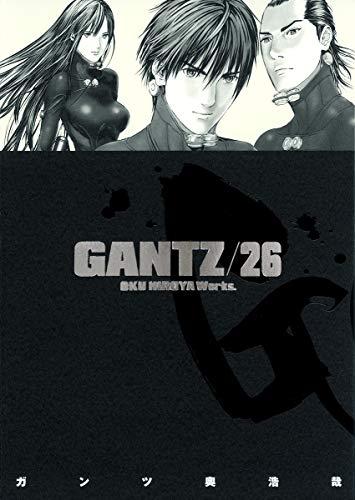 GANTZ 26 (ヤングジャンプコミックス)