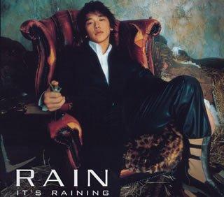 bi rain cd - 1
