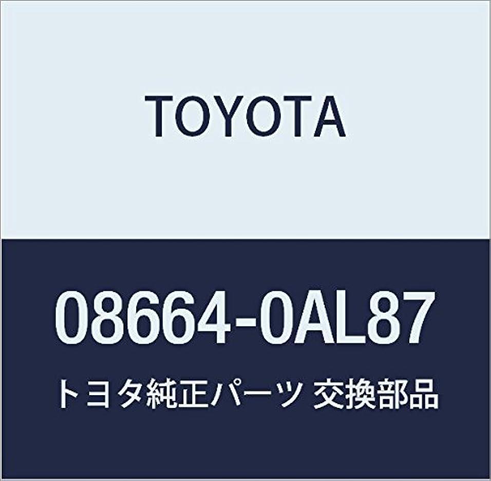 塩口径作業TOYOTA (トヨタ) 純正部品 チズソフト 品番08664-0AL87