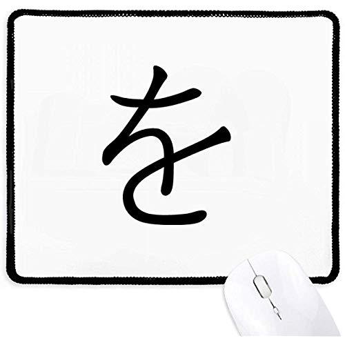 Mauspad mit japanischem Hiragana-Motiv, rutschfest, genähte Kanten, 25 x 30 cm
