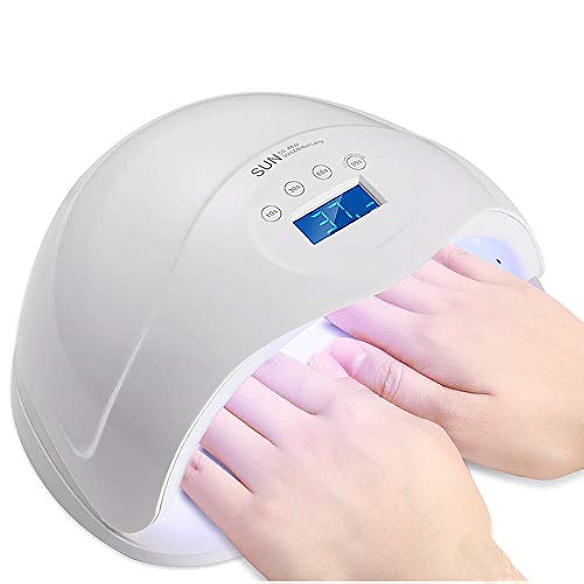 征服者失礼な崇拝する48W LCDディスプレイ付 LED+UV二重光源 ジェルネイル ネイルドライヤー ハイパワー 高速硬化 低ヒート機能 4段階タイマー (ホワイト)