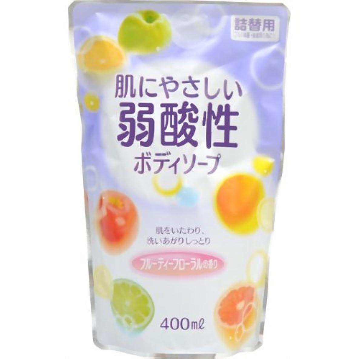 国内の作業苦しみ弱酸性ボディソープ フルーティーフローラルの香り 詰替用 400ml