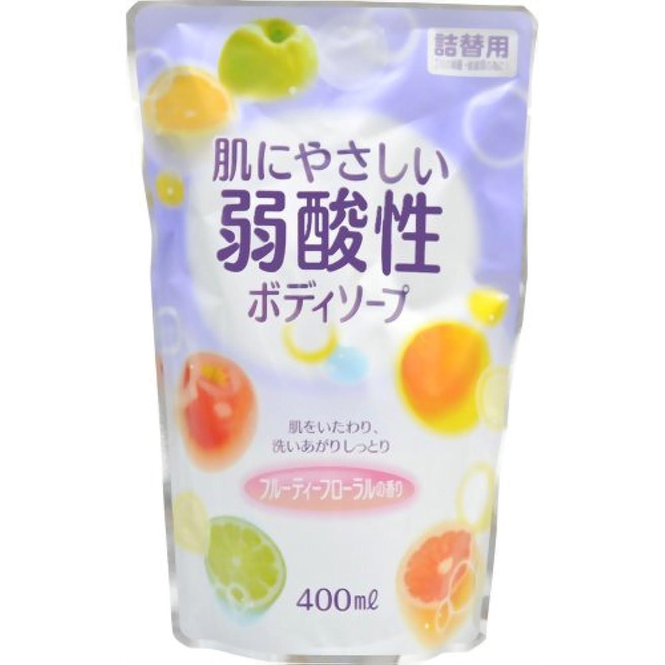 識別はず成功弱酸性ボディソープ フルーティーフローラルの香り 詰替用 400ml