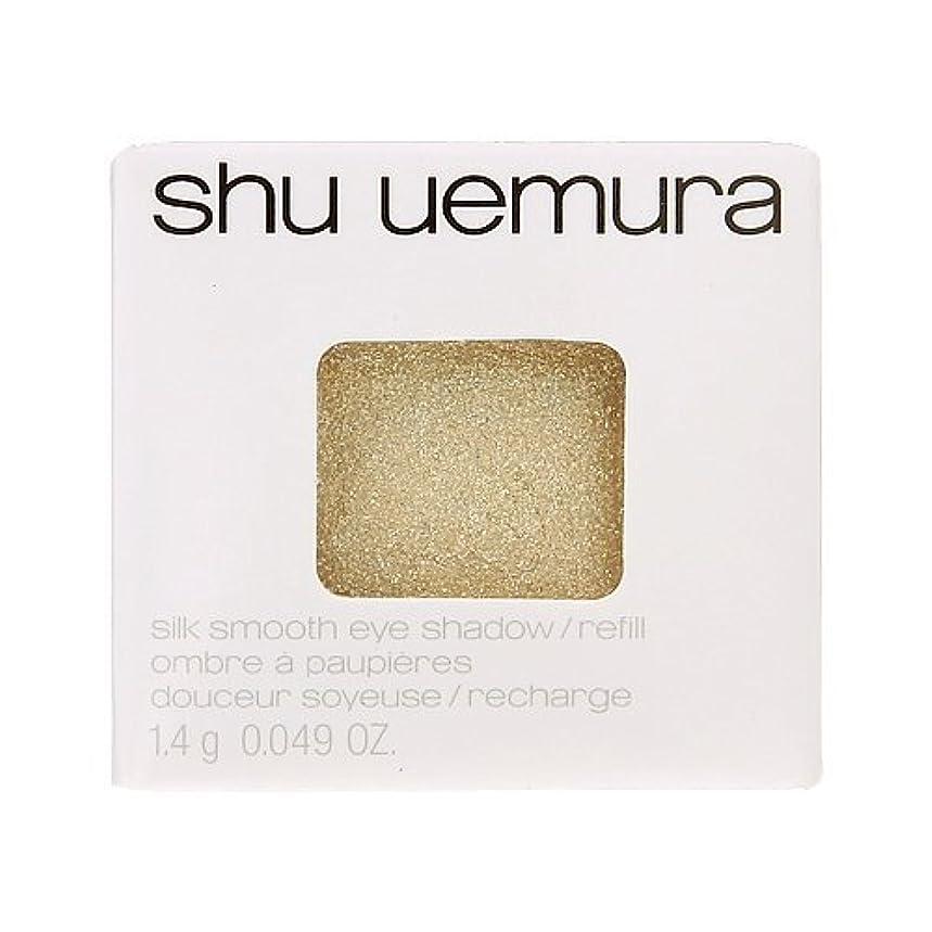 縁地球曲がったシュウ ウエムラ SHU UEMURA シルクスムース アイシャドー レフィル #G311 [並行輸入品]