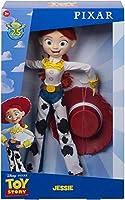 ディズニー ピクサー トイストーリー4 ジェシー 等身大 ぬいぐるみ フィギュア Disney Pixar Toy Story 4 Jessie [並行輸入品]
