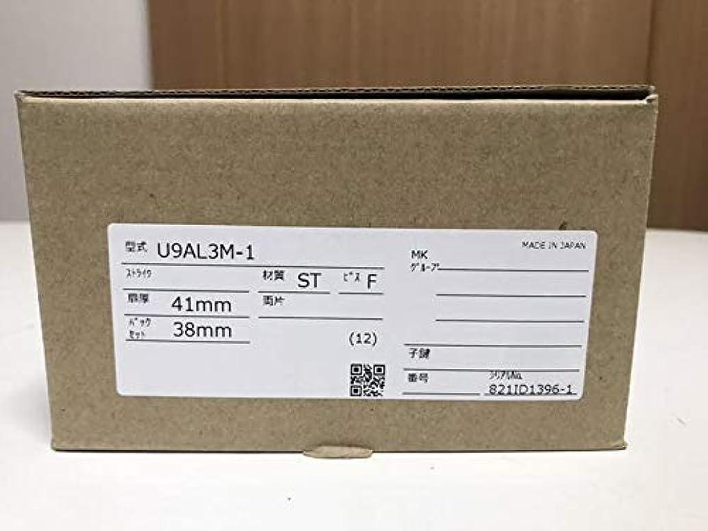 宿泊クライマックス法的MIWA U9-AL3M-1.DT41.BS38.素材ST