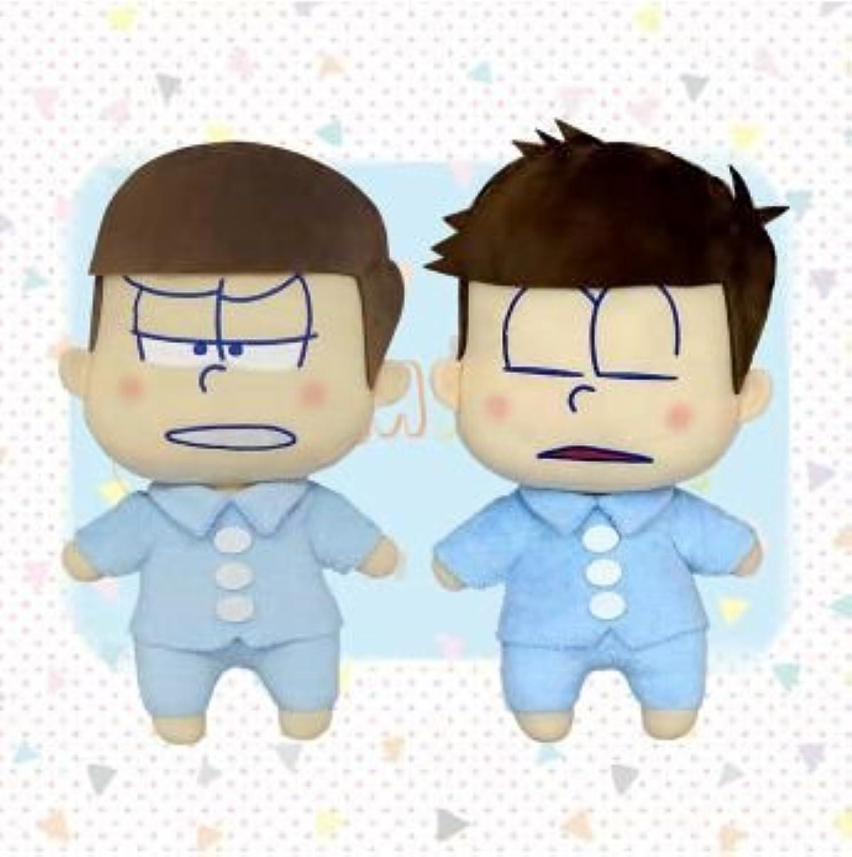 Osomatsu's Goodnight 6 retaining clips BIG stuffed Chgold pineHitotsumatsu about 35cm