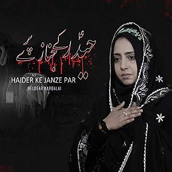 Haider As Ke Janaze Per - Single