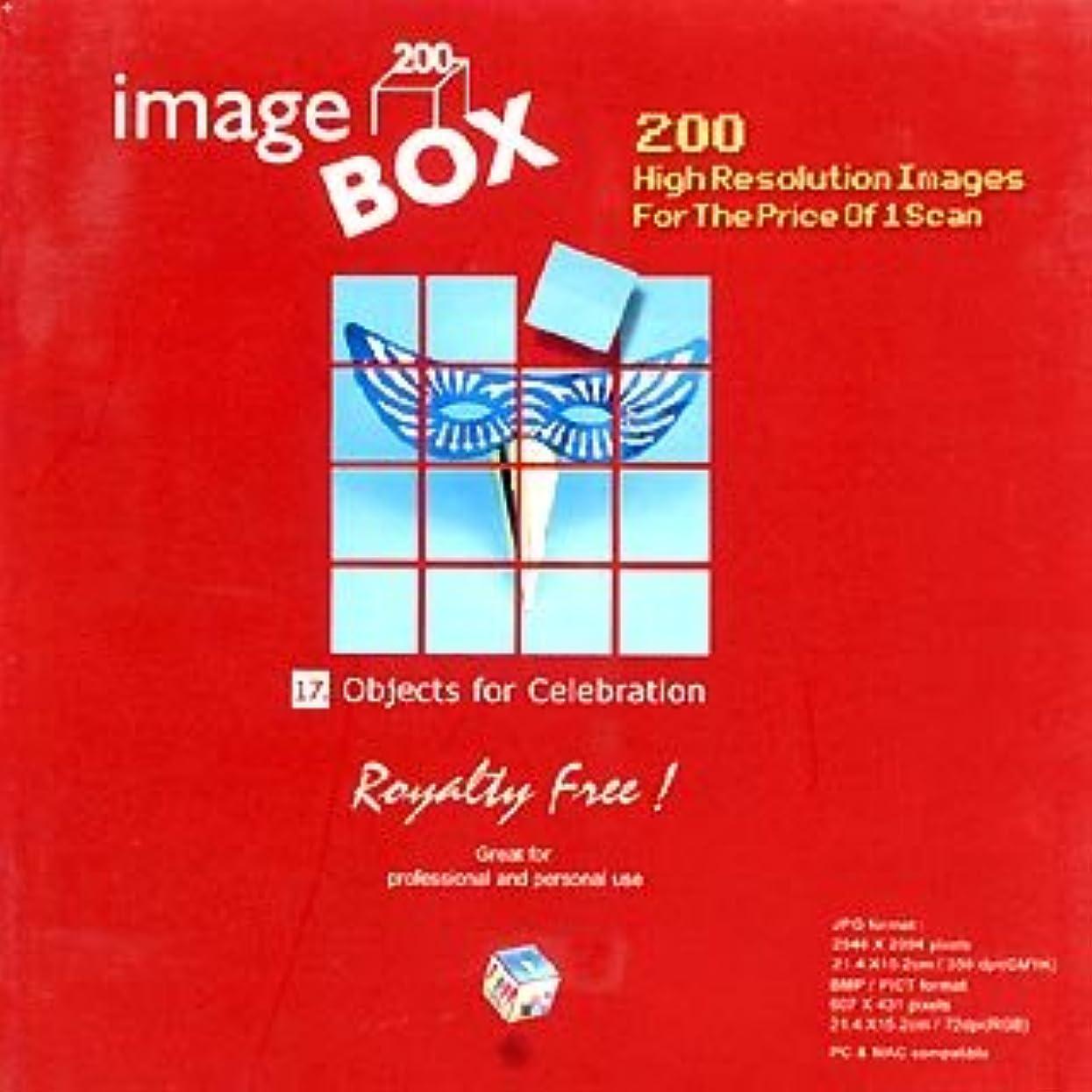 拡散する合図系統的イメージ ボックス Vol.17 祭典用品