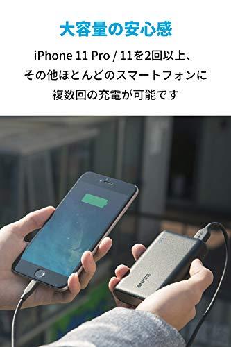 Anker PowerCore 10000 (10000mAh 最小最軽量 大容量 モバイルバッテリー)【PSE技術基準適合/PowerIQ搭載】 iPhone&Android対応 2020年12月時点 (ブラック)