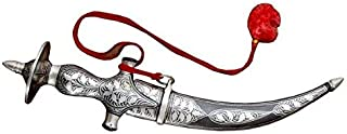 Tuzech Mughal Indo Persian Knight Vintage Sword Dagger Knife Scabbard w/Handmade Steel Blade/Silver Wire Bidaree Work Ancient Medieval Antique Crusader Khanjar Collectibles-Home Decor (Size :10 inch