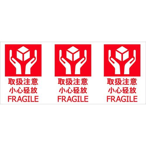 TRUSCO(トラスコ) 荷札 「取扱注意」3枚1組 20組入 175×75 3カ国語表記 TNFJEC-01