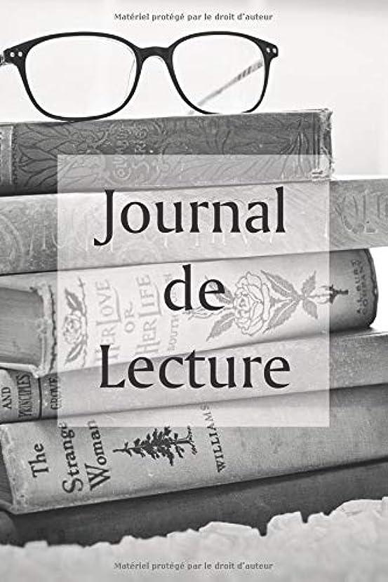 体エンティティ馬鹿Journal de lecture