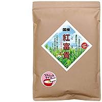 森のこかげ 紅富貴茶 ( 粉茶 ) 0.4g×100p まるごとべにふうき茶 100% 鹿児島産 B