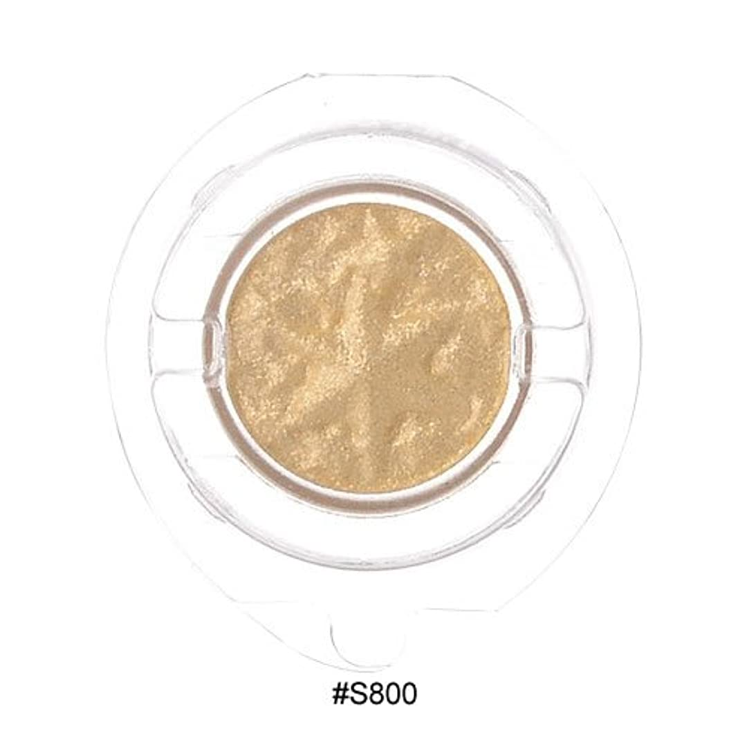第九ありがたい焦がすアイ&フェイスカラー S #800 1.6g 【アナスイ】