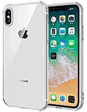 iPhone XS Max ケース クリア 透明 tpu シリコン スリム 薄型 6.5インチ 耐衝撃 米軍MIL規格取得 スト ラップホール 黄変防止 一体型 人気 携帯カバー …