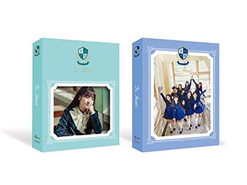 fromis_9 - To. Heart [Green+Blue ver. SET] (Debut Album) 2CD+Letter+Pre-Order Benefit