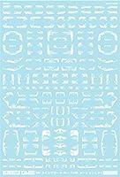 GM-067 アシタのデカール 1/100 GM ラインデカール No.1「with コーション」#1 ホワイト