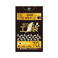 サンキョウプラテック エコ袋 70L 0.050厚 黒 10枚入×30冊 LN-77