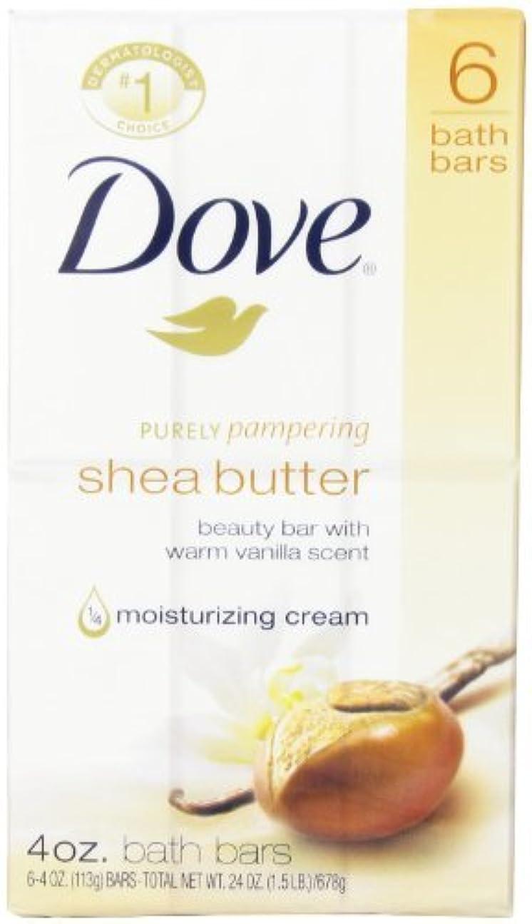 チラチラする発行拒否Dove 栄養ケアシアバターモイスチャライジングクリームビューティーバー、24オンス - ケースあたり12。