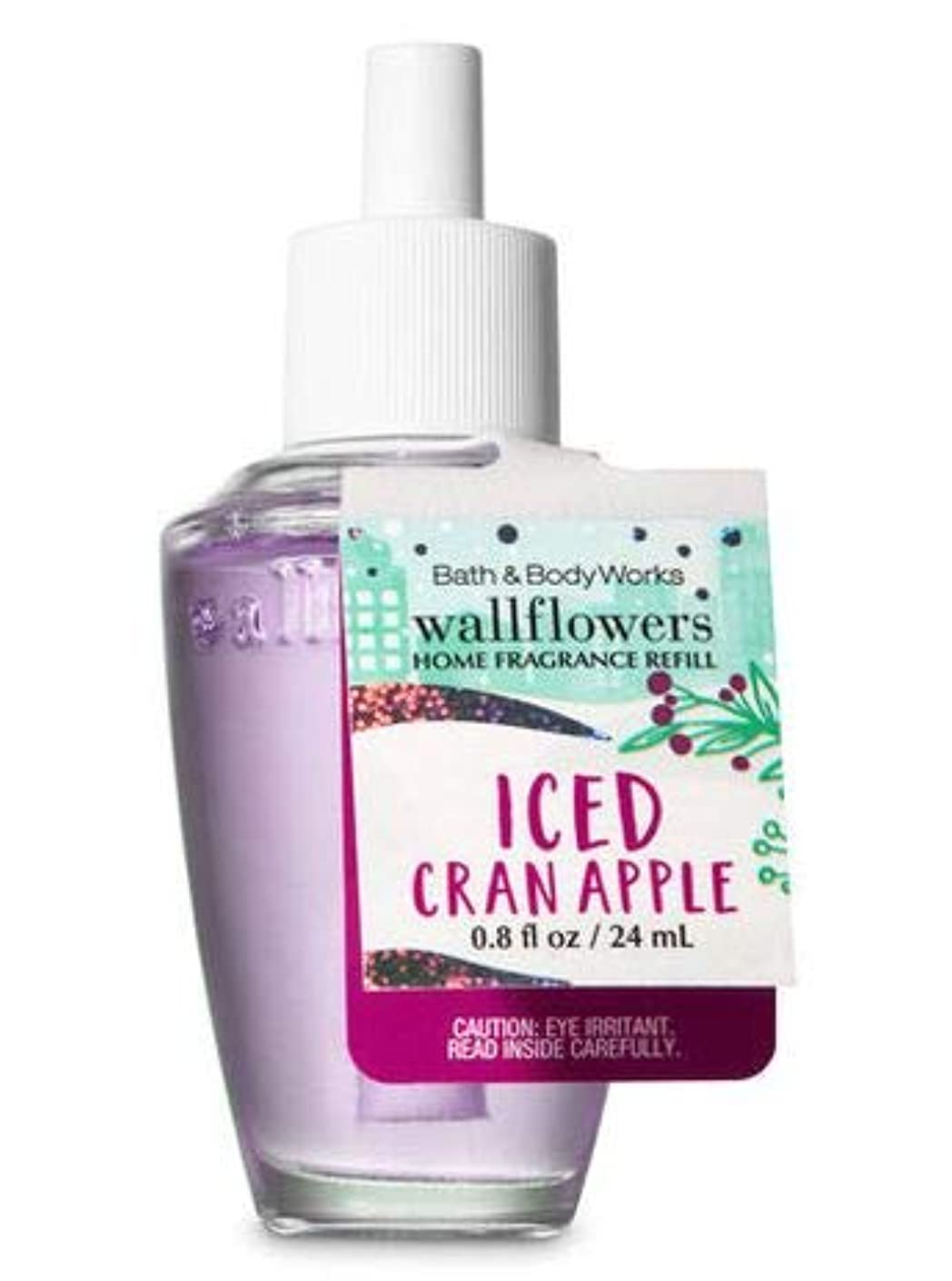 起こる縫う協力的【Bath&Body Works/バス&ボディワークス】 ルームフレグランス 詰替えリフィル アイスドクランベリーアップル Wallflowers Home Fragrance Refill Iced Cranberry Apple [並行輸入品]