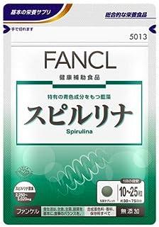 ファンケル FANCL スピルリナ 約30〜75日分 750粒