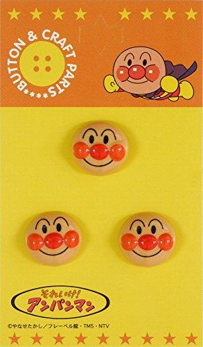稲垣服飾 アンパンマン キャラクターボタン アンパンマン 3個入 AN001