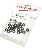 CANOPUS (カノウプス) BT-20 Bolt Tight/ボルトタイト 20個入り・ボルトのゆるみ解消チューニングをタイトに