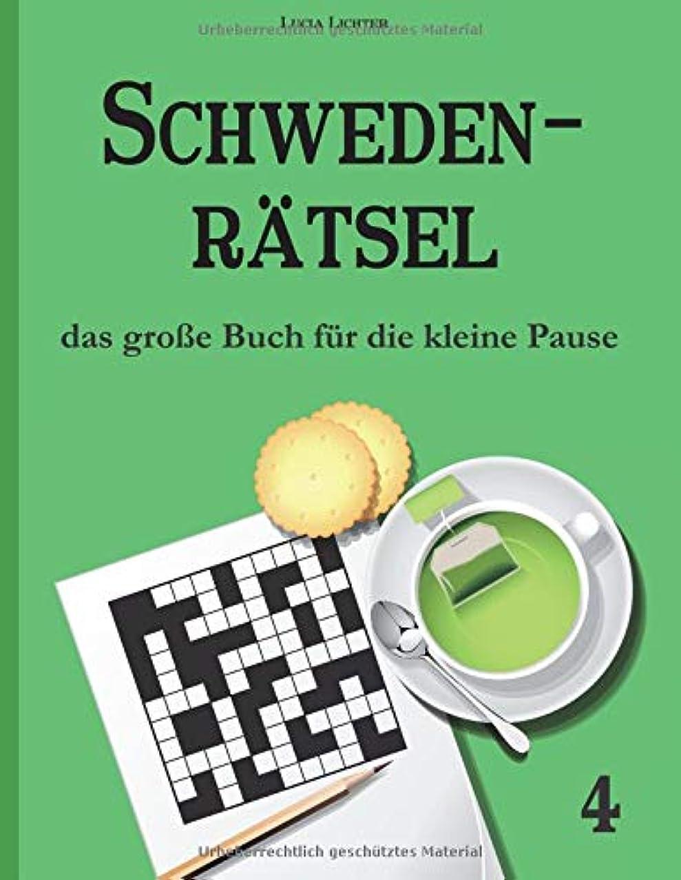 遅滞退屈なそばにSchwedenraetsel - das grosse Buch fuer die kleine Pause 4