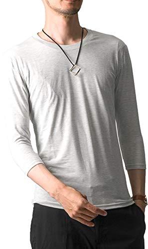 FTELA(フテラ) メンズ シャツ カットソー Tシャツ ロンTクルーネック 丸首 Vネック 長袖 7分袖 半袖 無地 シンプル スリムの画像